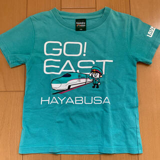 ランドリー(LAUNDRY)の■ランドリー 新幹線はやぶさ&こまちTシャツ JR東日本 E5 E6系(Tシャツ/カットソー)