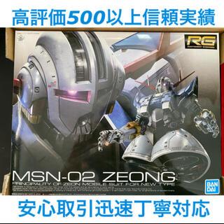 バンダイ(BANDAI)の1/144 RG MSN-02 ジオング 機動戦士ガンダム(模型/プラモデル)