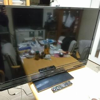 三菱 - 50型 三菱 LCD-A50BHR7 美品