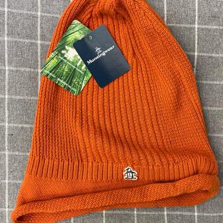 マンシングウェア(Munsingwear)のサマーニットキャップ【Munsingwear・マンシングウェア】男女兼用(ニット帽/ビーニー)