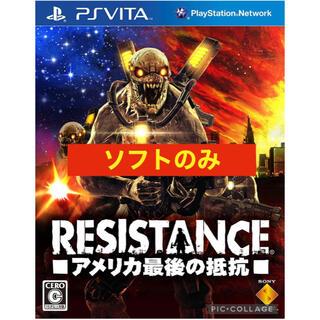 プレイステーションヴィータ(PlayStation Vita)のPSVITA   レジスタンス アメリカ最後の抵抗(携帯用ゲームソフト)