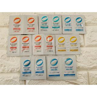 Arouge - アルージェ サンプル 敏感肌 試供品 ミスト化粧水、乳液、クリーム、メイク落とし