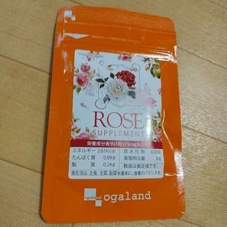 ローズサプリ 1ヶ月分☆サプリメント(口臭防止/エチケット用品)