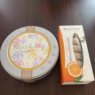 ルピシア(LUPICIA)のルピシア アールグレイ&クッキーセット(茶)