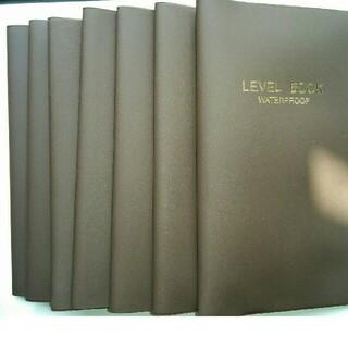 コクヨ(コクヨ)の測量野帳(LEVEL BOOK)7冊 耐水用 (ペン/マーカー)