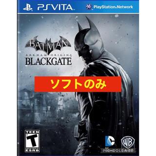 プレイステーションヴィータ(PlayStation Vita)のPSVITA   バットマン ブラックゲート(携帯用ゲームソフト)