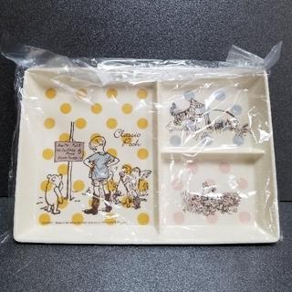 ディズニー(Disney)のくまのプーさん メラニン ワンプレート 皿(キャラクターグッズ)