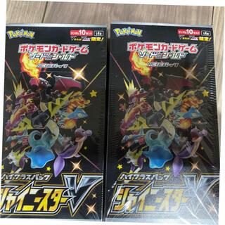 ポケモン(ポケモン)の【ポイント】シャイニースターV BOX×2【ポケカ】(Box/デッキ/パック)