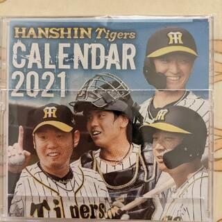 ハンシンタイガース(阪神タイガース)の阪神タイガース 卓上カレンダー 2021(カレンダー/スケジュール)