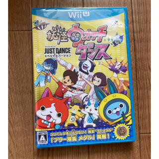 ウィーユー(Wii U)の妖怪ウォッチダンス JUST DANCE (家庭用ゲームソフト)