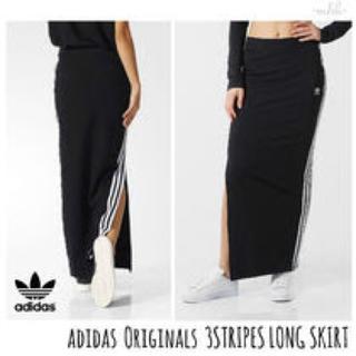 アディダス(adidas)のアディダススリットロングスカート黒3本線(ロングスカート)