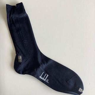 ダンヒル(Dunhill)のダンヒル men's 靴下 dunhill メンズ 新品未使用(ソックス)