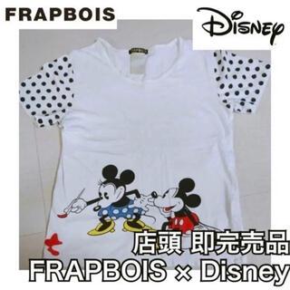 フラボア(FRAPBOIS)の【限定】FRAPBOIS × Disney ペイントミッキー&ミニー Tシャツ(Tシャツ(半袖/袖なし))