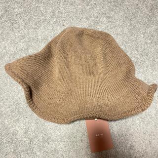 トゥデイフル(TODAYFUL)の新品未使用 amiur soft knit hat(ニット帽/ビーニー)