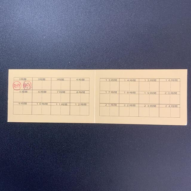 レンタルピアノスタジオ RHY 大阪梅田店 回数券 チケットの音楽(その他)の商品写真