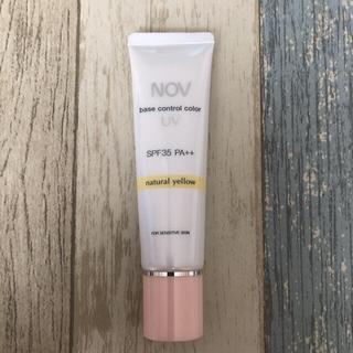 ノブ(NOV)のNOV ベースコントロールカラー UV ナチュラルイエロー(コントロールカラー)