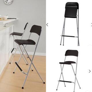 イケア(IKEA)のハイチェア バーチェア 折り畳み椅子 IKEA 2脚セット(スツール)