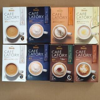 エイージーエフ(AGF)のAGF ブレンディ カフェラトリー スティックコーヒー 6種8箱54本(コーヒー)
