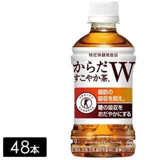 コカコーラ(コカ・コーラ)の専用 からだすこやか茶W 350mL×48本 送料込(茶)