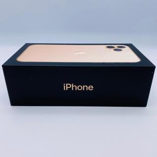 アップル(Apple)のApple iPhone11pro ゴールド 256GB 空箱 箱(iPhoneケース)