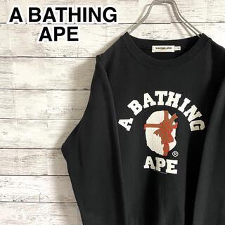 A BATHING APE - 【大人気】アベイシングエイプ☆ビッグロゴ ブラック スウェット トレーナー