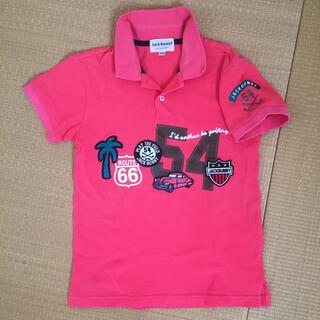 パーリーゲイツ(PEARLY GATES)のジャックバニー ポロシャツ(Tシャツ/カットソー)