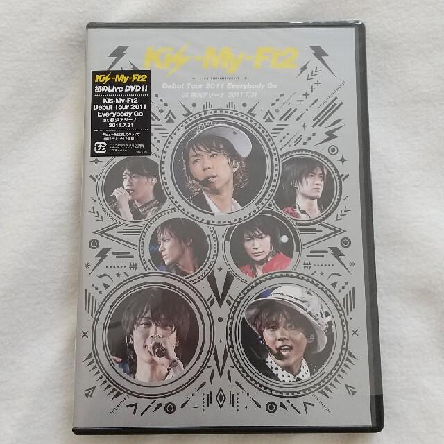 Kis-My-Ft2(キスマイフットツー)のKis-My-Ft2 Debut Tour 2011 Everybody Go  エンタメ/ホビーのDVD/ブルーレイ(ミュージック)の商品写真