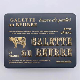 モロゾフ(モロゾフ)のGALETTE au BEURREガレット オ ブール クッキー空箱缶(小物入れ)