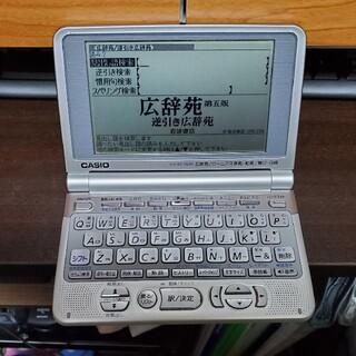 CASIO - CASIO 電子辞書 XD-ST7600