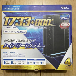 NEC - NEC 無線LANルーター PA-WG2600HS 訳あり 箱なし
