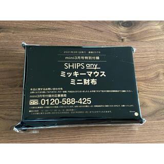 シップス(SHIPS)のmini 付録 SHIPS any ミッキーマウスミニ財布(財布)