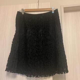 ヌメロヴェントゥーノ(N°21)のSO  Valentina スカート インポート(ひざ丈スカート)