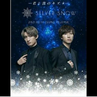 ジャニーズ(Johnny's)のSILVER SNOW ネックレス Snow Man 阿部亮平 向井康二(ネックレス)
