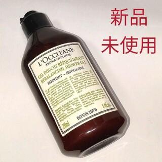 ロクシタン(L'OCCITANE)の新品 未使用 L'OCCITAN ロクシタン PA シャワースクラブ ボディ用 (ボディスクラブ)