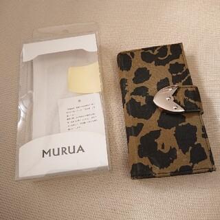 ムルーア(MURUA)のMURUA  ムルーア 手帳型スマホケース(モバイルケース/カバー)
