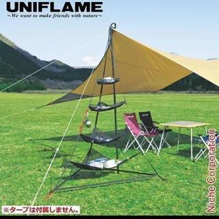 ユニフレーム(UNIFLAME)のユニフレームrevo ラック(テント/タープ)