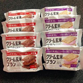 アサヒ - クリーム玄米ブラン