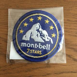 モンベル(mont bell)のモンベル セブンスターワッペン スタンプラリー 非売品(ノベルティグッズ)