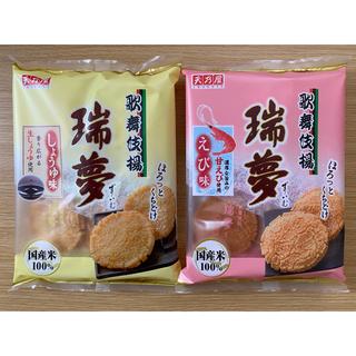 天乃屋 歌舞伎揚げ 瑞夢 ずいむ しょうゆ味 えび味 12袋 揚げせんべい(菓子/デザート)