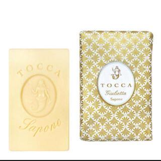 トッカ(TOCCA)のTOCCA ソープバー ジュリエッタの香り(ボディソープ/石鹸)