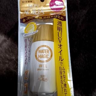 ロート製薬 - スキンアクア ウォーターマジック UVオイル(50ml)