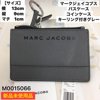マークジェイコブス(MARC JACOBS)の新品 マークジェイコブス ❣️ 人気商品 パスケース コインケースキーリング付き(名刺入れ/定期入れ)
