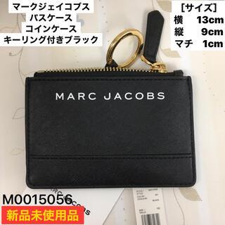 マークジェイコブス(MARC JACOBS)の新品 マークジェイコブス ❣️ 人気商品 パスケースコインケース キーリング付き(名刺入れ/定期入れ)