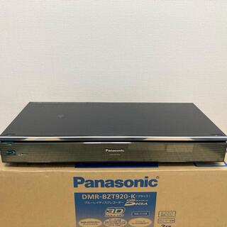 パナソニック(Panasonic)のlgl22ブラック様専用!Panasonic BZT-920(ブルーレイレコーダー)