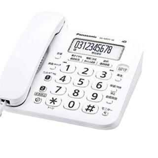 Panasonic - 新品4 箱無割引  パナソニック電話機 VE-GZ21-W ☆親機のみ☆