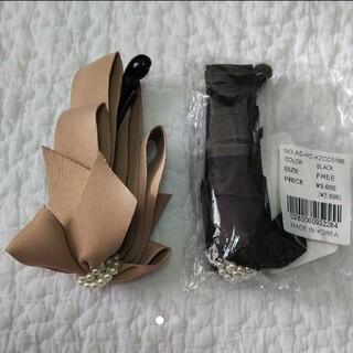 プレーンクロージング(PLAIN CLOTHING)の*美品*パール付バナナクリップ 2つセット(バレッタ/ヘアクリップ)