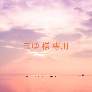 モリナガセイカ(森永製菓)の【まゆ様専用】ステラおばさんのポイントカード 2枚(フード/ドリンク券)