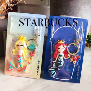 スターバックスコーヒー(Starbucks Coffee)のスタバ スターバックス 海外限定 人魚 姫 キーホルダー お揃い プレゼント(その他)
