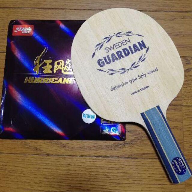 Yasaka(ヤサカ)のヤサカ スウェーデンガーディアン ST 省狂3ブルースポンジ スポーツ/アウトドアのスポーツ/アウトドア その他(卓球)の商品写真