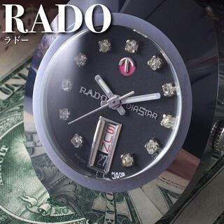 ラドー(RADO)の★超絶美麗!!OH済★ラドー/RADO/自動巻き/メンズ腕時計WW1010(腕時計(アナログ))